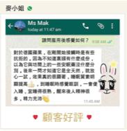 GA_chat_1_MAK