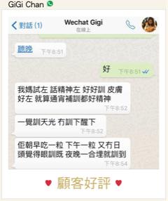 GA_chat_2_gigi